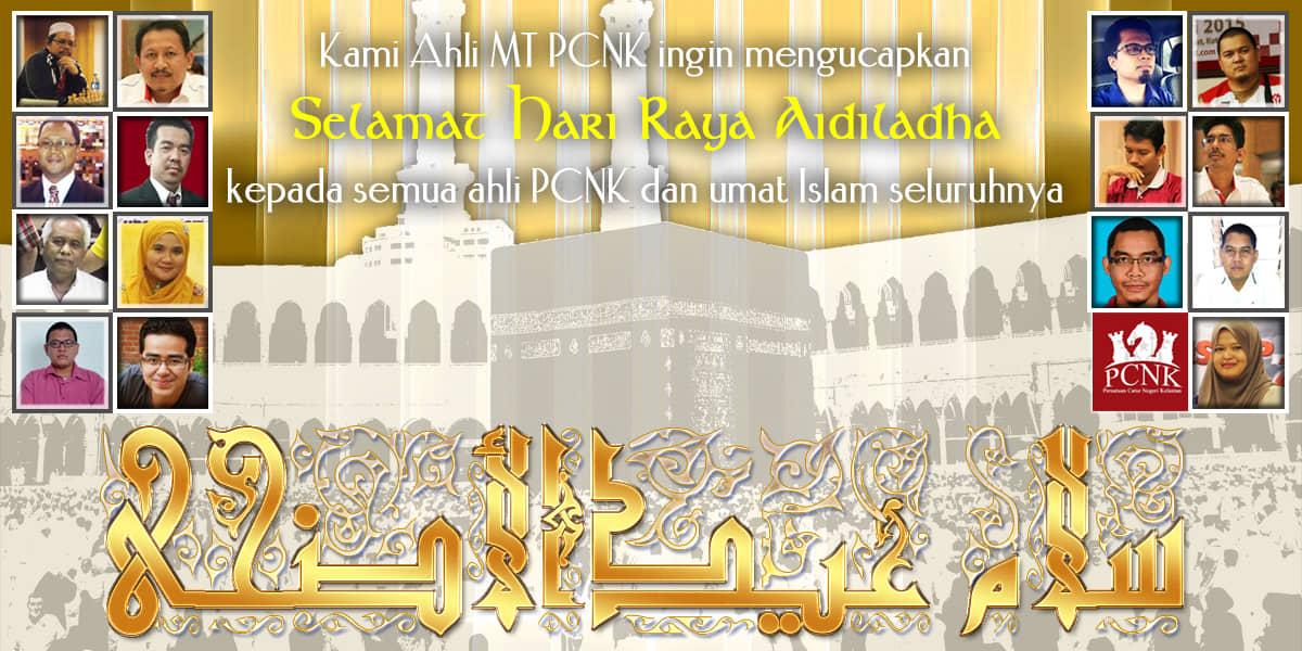 Selamat Menyambut Hari Raya Aidiladha 1438H