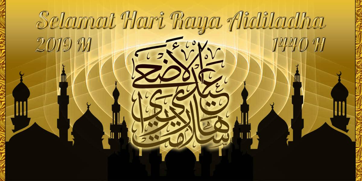 Selamat Menyambut Hari Raya Aidiladha 1440H
