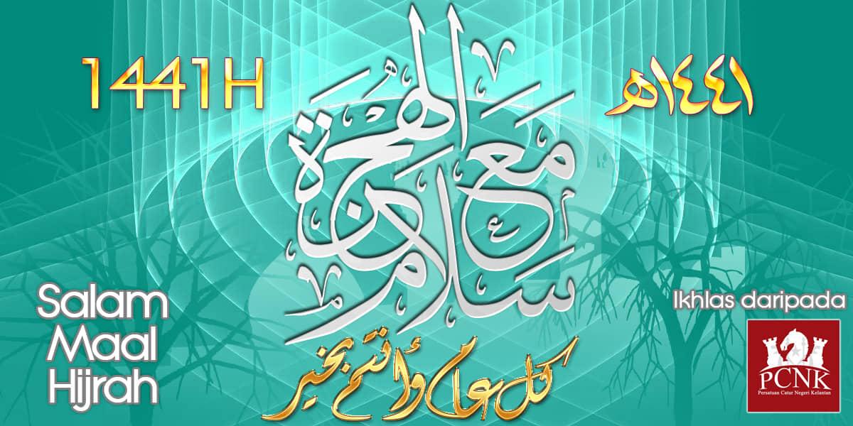 Salam Maal Hijrah 1441H