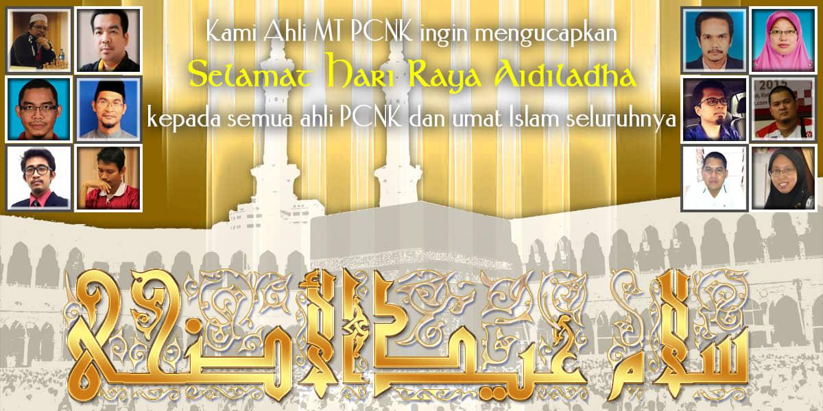 Selamat Menyambut Hari Raya Aidiladha 1441H